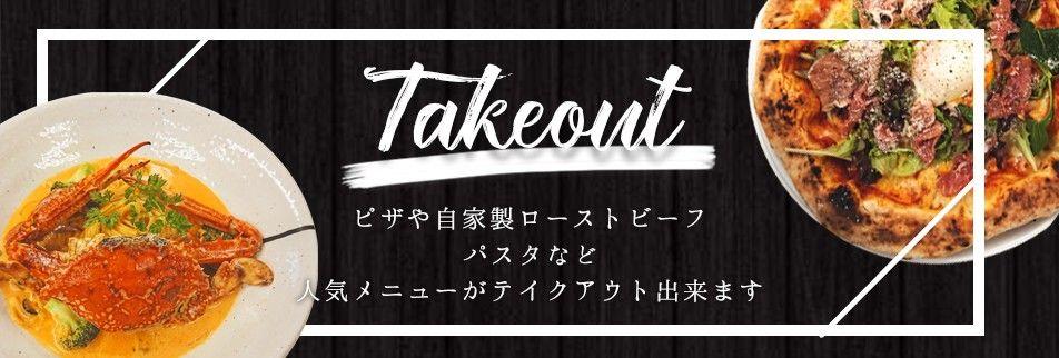 新潟県小千谷市|Dining Booth 一氣